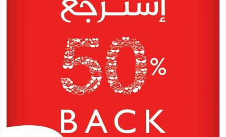 Up to 50% Sale at Al Jaber Optical, October 2017