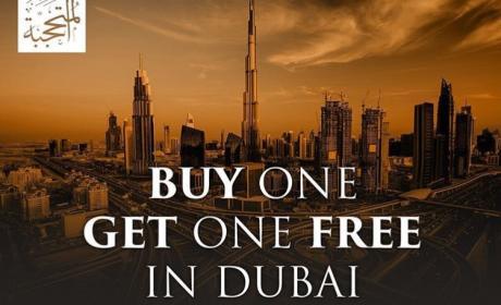 Buy 1 and get 1 Offer at Al Motahajiba, December 2017