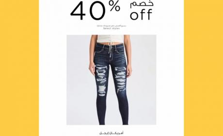 Up to 40% Sale at American Eagle Outfitters, May 2018