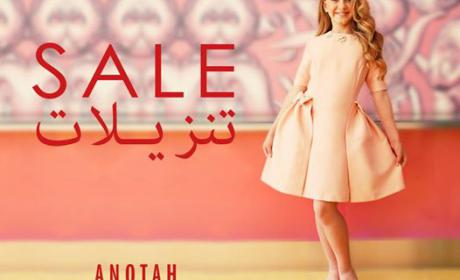 25% - 75% Sale at Anotah, August 2018