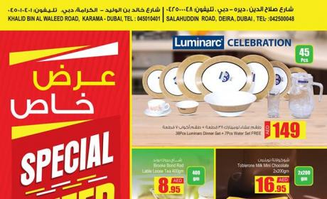 Special Offer at Ansar Mall, July 2017