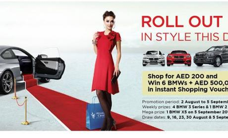 Spend 200 and win 6 BMW's + AED 500,000 in instant shopping vouchers Offer at Arabian Center, September 2014
