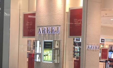 25% - 70% Sale at Areej, January 2018