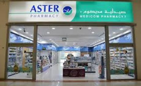 Buy 2 and get 1 Offer at Aster Pharmacy, August 2017