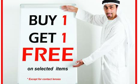 Buy 1 and get 1 Offer at Barakat optical, June 2017