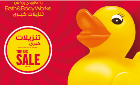 Special Offer at Bath & Body Works, February 2015