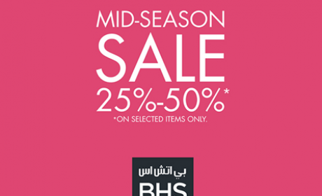 Up to 50% Sale at BHS, November 2014