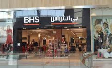 Special Offer at BHS, July 2017
