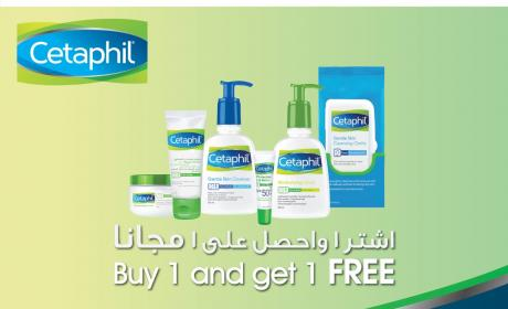 Buy 1 and get 1 Offer at bin sina, August 2017