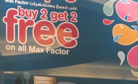 Buy 2 and get 2 Offer at Boots Pharmacy, April 2017