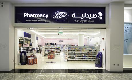25% - 75% Sale at Boots Pharmacy, March 2018