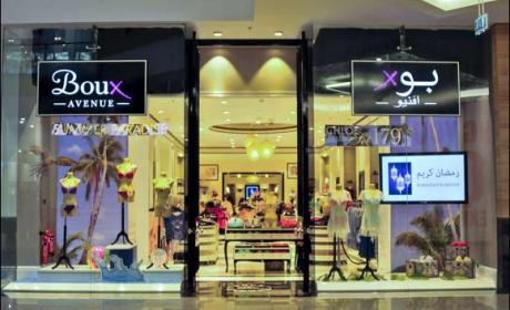 Buy 1 and get 2 Offer at boux avenue, July 2017