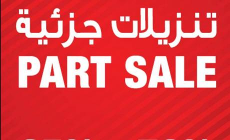 25% - 70% Sale at Bysi, February 2015