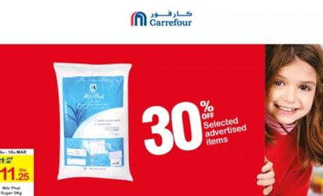 Up to 30% Sale at CARREFOUR, March 2018