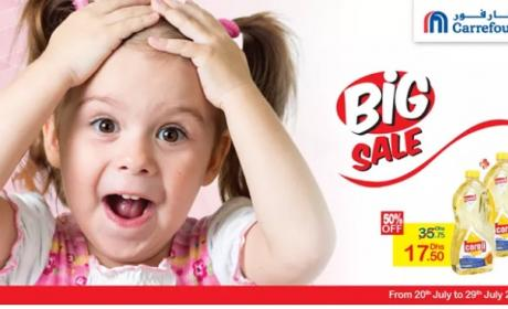 Special Offer at CARREFOUR, July 2017