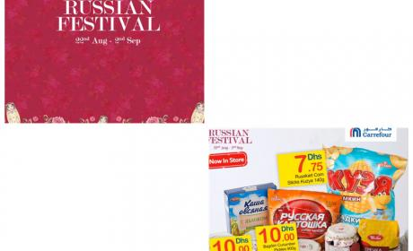 Special Offer at CARREFOUR, September 2017