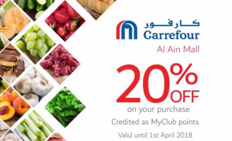 Special Offer at CARREFOUR, April 2018