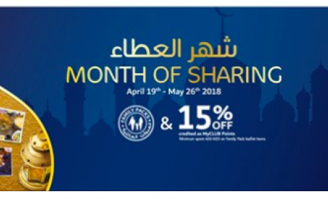 Special Offer at CARREFOUR, May 2018