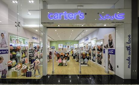 Up to 50% Sale at Carter's, May 2017