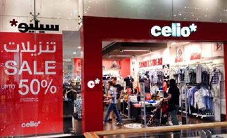 Up to 50% Sale at Celio, June 2014