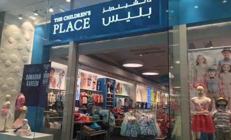 Spend 300 And get AED 100 Off Offer at THE CHILDREN'S PLACE, June 2017