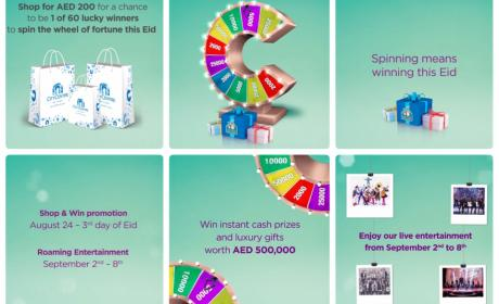 Spend 200 and Spin the Wheel to win amazing instant cash prizes and luxury gifts worth up to AED 500,000. Offer at City Centre Me'aisem, September 2017