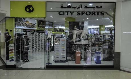 Special Offer at City Sports, February 2018