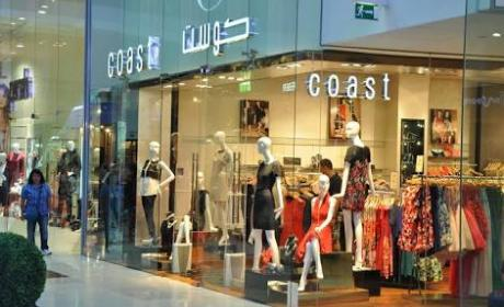 Spend 500 And save AED 125 Offer at Coast, September 2017
