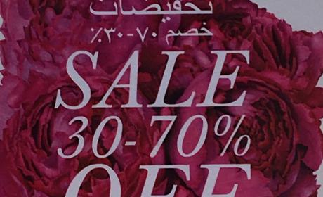 30% - 70% Sale at Crabtree & Evelyn, May 2017