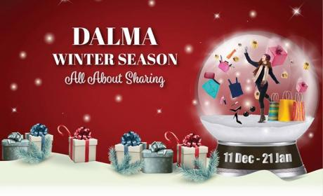 Special Offer at Dalma Mall, January 2017