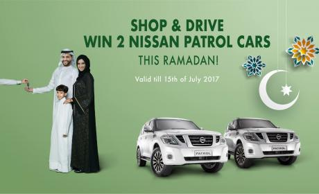 Spend 200 and  Get a chance to win 2 Nissan patrol cars Offer at Dalma Mall, July 2017