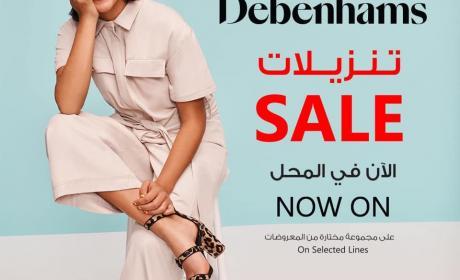 Debenhams Sale 25% - 50% off, September 2019