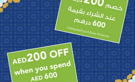 Spend 600 and get 200 AED off Offer at Debenhams, July 2016