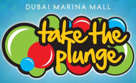 Spend 50 and receive 30-minutes of play for a child. Offer at Dubai Marina Mall, July 2017