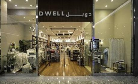 25% - 75% Sale at Dwell, August 2018