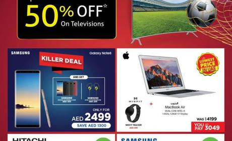 Up to 50% Sale at E Max, June 2018