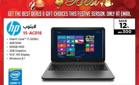 Special Offer at E Max, December 2015