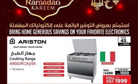 Special Offer at E Max, June 2016