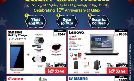 Special Offer at E Max, October 2016