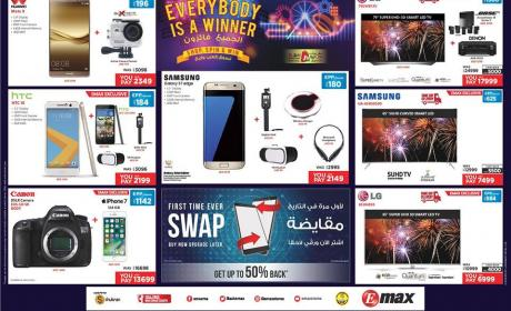 Special Offer at E Max, January 2017