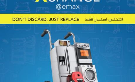Special Offer at E Max, June 2017