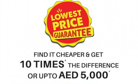 Special Offer at E Max, July 2017