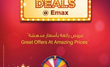 Special Offer at E Max, September 2017