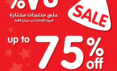Up to 75% Sale at Early Learning Centre, August 2016