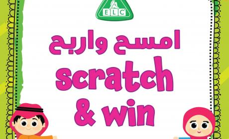 Spend 299 and scratch & win, everyone is a winner, free toys, vouchers and more. Offer at Early Learning Centre, June 2017