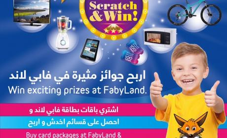 Special Offer at FABYLAND, August 2017