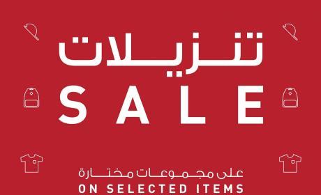 30% - 75% Sale at Foot Locker, August 2017