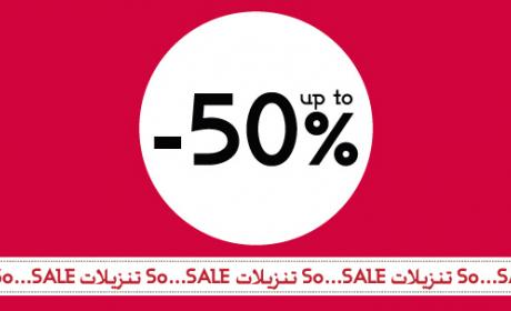 Up to 50% Sale at Galeries Lafayette, June 2014