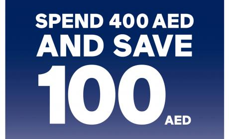 Spend 400 And save AED 100 Offer at Gap, June 2018
