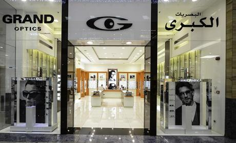 Up to 50% Sale at Grand Optics, October 2016